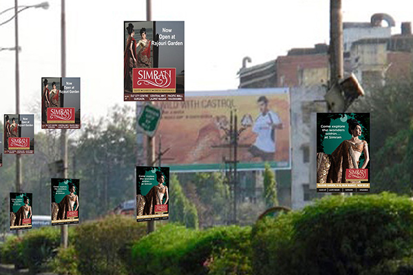 Hoardings in Veraval