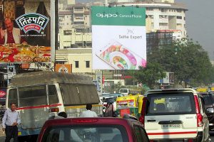 Branding Media in Gujarat