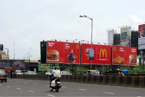 big hoarding manufacturer, wholesalers in ahmedabad