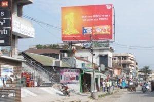 outdoor hoarding advertisement supplier in vadodara