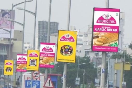 street advertising kiosks supplier in gujarfat, kutch, rajasthan