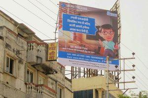 Outdoor Advertising Company in Godhara