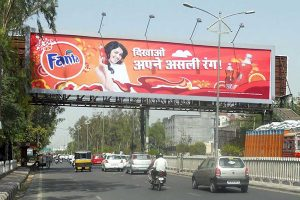 Outdoor Advertising Company in Ahmedabad