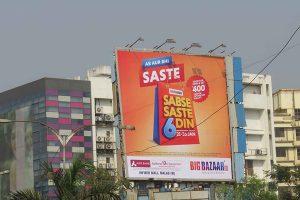 Outdoor Advertising Company in Junagadh