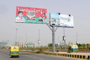 Outdoor Advertising Company in Morbi