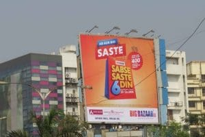 display hoarding manufacturer with best quality and low price in ahmedabad