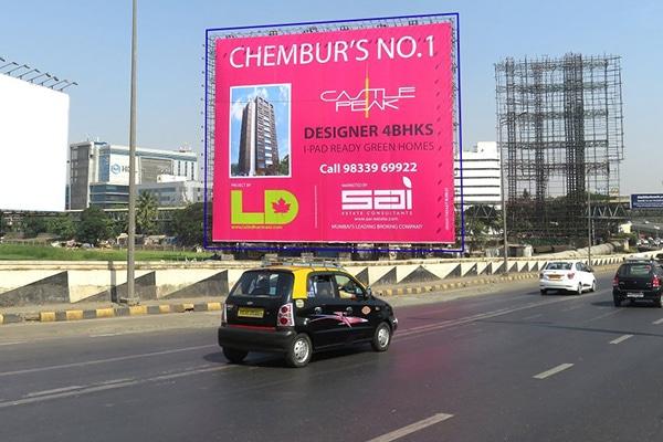 Top hoarding advertising agency in gujarat